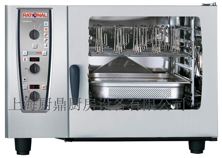 德國進口原裝RATIONAL樂信萊欣諾萬能蒸烤箱CMP62手動版.jpg