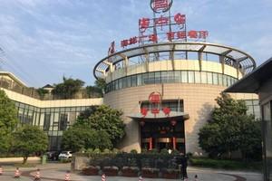 海中州海鲜广场花木店