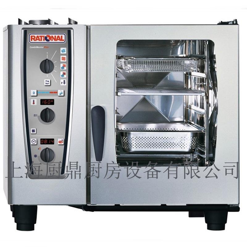 RATIONAL樂信萊欣諾牌的德國RATIONAL蒸烤箱CMP61G樂信燃氣烤箱.jpg