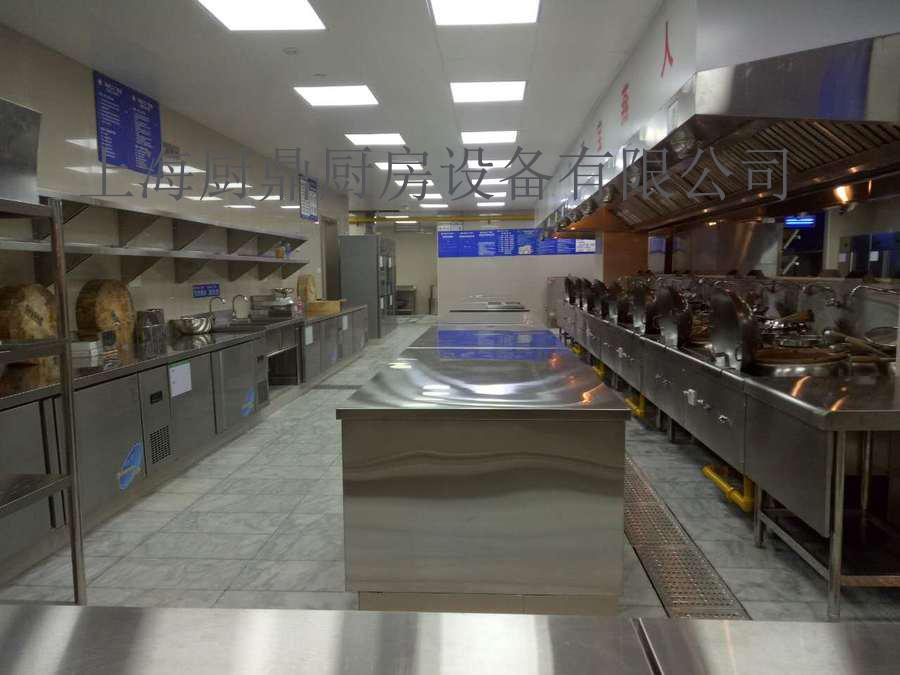 酒店饭店食堂等商用不锈钢整体厨房设备